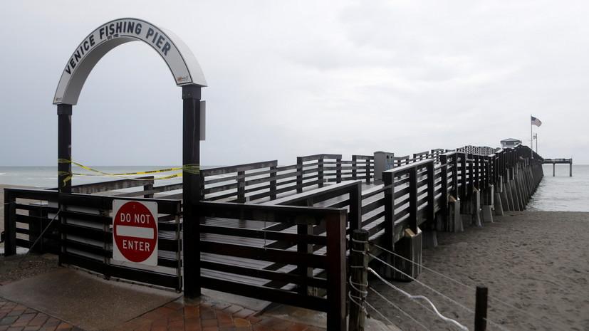 Шторм «Эльза» в Мексиканском заливе усилился до урагана