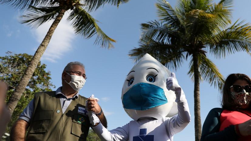 В Бразилии за сутки зафиксировали более 62 тысяч случаев коронавируса