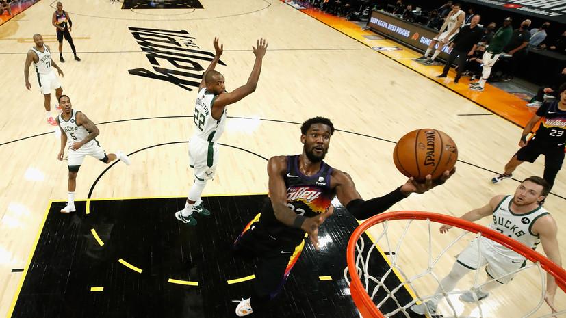 «Финикс» победил «Милуоки» на старте серии финала НБА