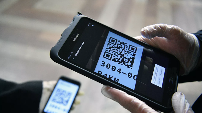 В Минпромторге заявили, что введение QR-кодов в магазинах не обсуждается