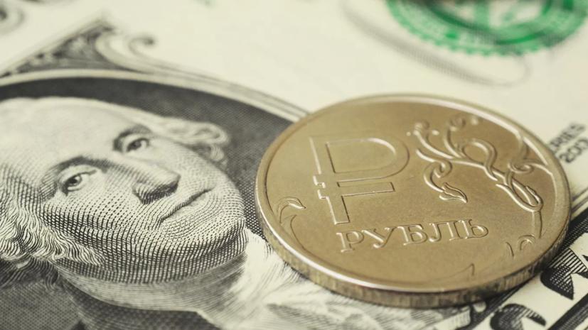 Эксперт дал прогноз по изменению курса рубля
