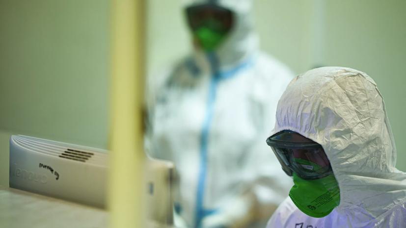 За сутки в России выявили 23 962 случая коронавируса