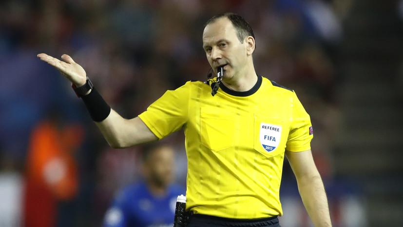 Экс-арбитр Эрикссон рассказал о коррупции в УЕФА при выборе судей на топ-матчи