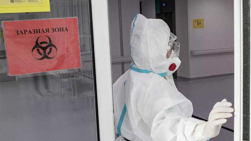 В Москве за сутки выявлен 5621 новый случай COVID-19