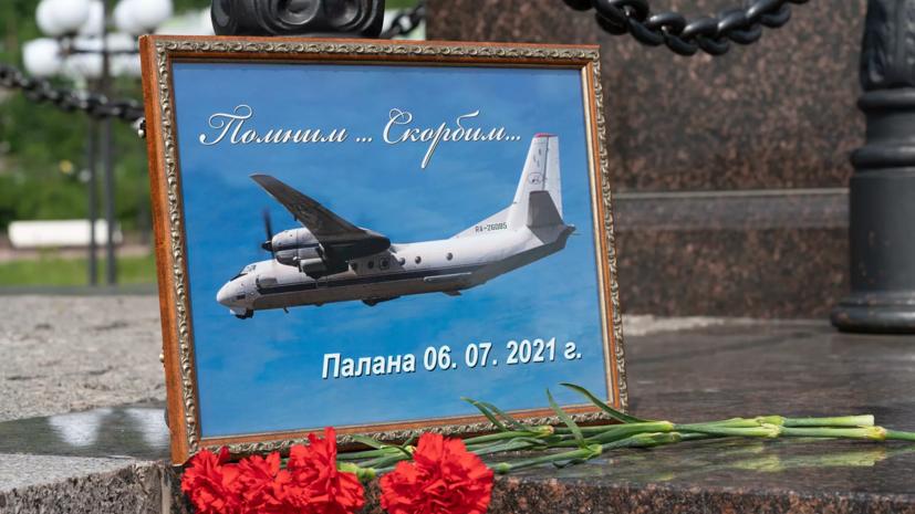 Тела 19 погибших обнаружены на месте крушения Ан-26 на Камчатке