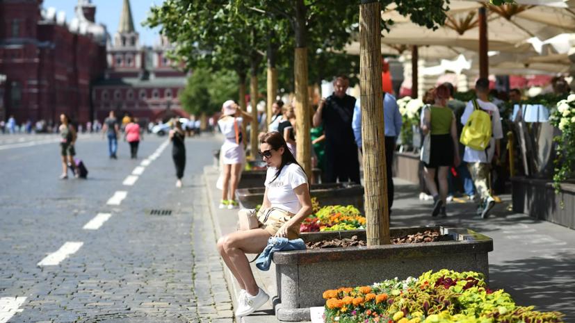 МЧС предупредило о жаре до +30 °С в Москве