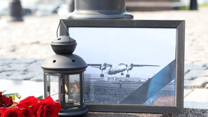 Жители Камчатки зажигают свечи в память о погибших при крушении Ан-26