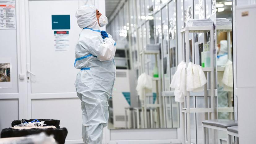 На Кубани выявили 210 случаев COVID-19 за сутки