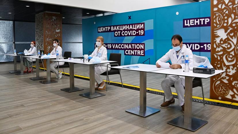 В Лужниках открылся новый центр вакцинации от коронавируса