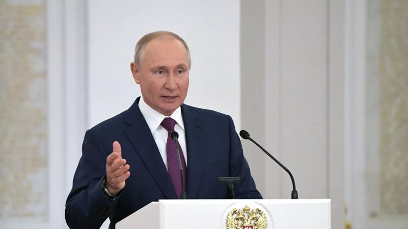 Путин рекомендовал властям проводить прямое общение с жителями не реже раза в год