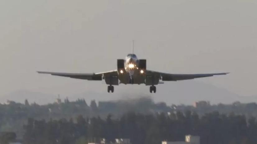 Два Ту-22М3 выполнили полёт над нейтральными водами Чёрного моря