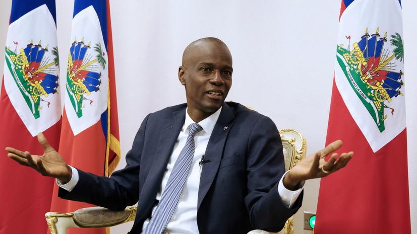 Джонсон прокомментировал сообщение о смерти президента Гаити