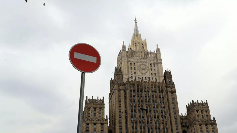 Россия объявила сотрудника консульства Эстонии в Петербурге персоной нон грата