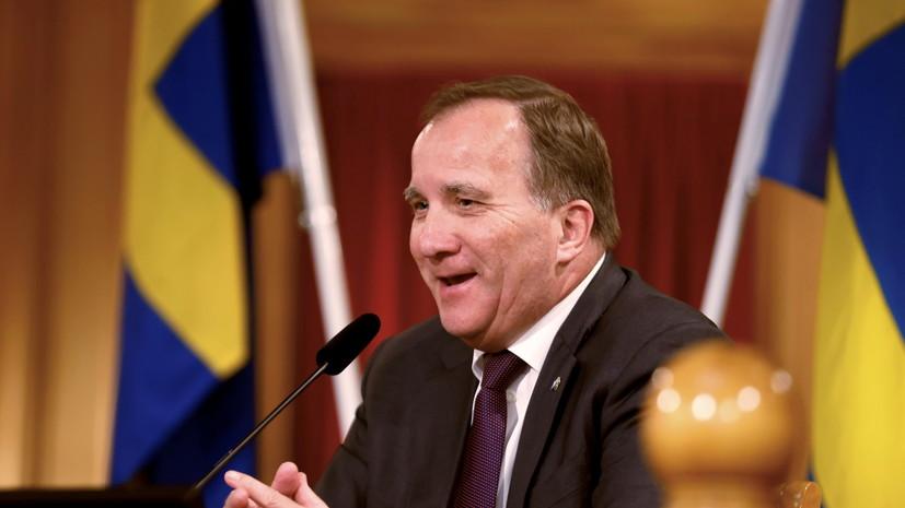 Стефан Лёфвен переизбран премьер-министром Швеции
