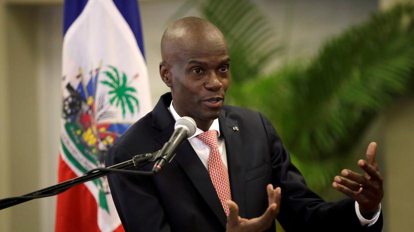 Лидер Доминиканской Республики высказался о смерти президента Гаити