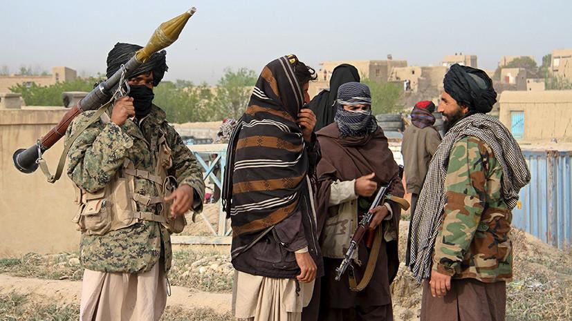 Талибы заявили о взятии под контроль 162 районов Афганистана из 398