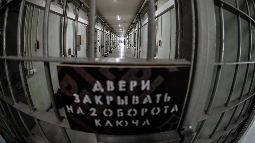 В ОНК рассказали об условиях содержания в СИЗОдепутата Кетеван Хараидзе
