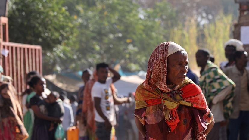 «Врачи без границ» приостановили работу в эфиопском Тыграе