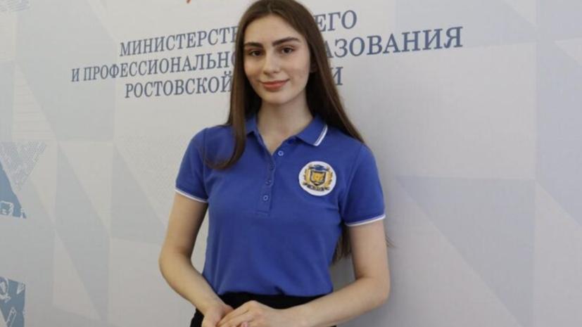 Выпускница из Ростова-на-Дону стала единственной в России, сдавшей ЕГЭ на 400 баллов
