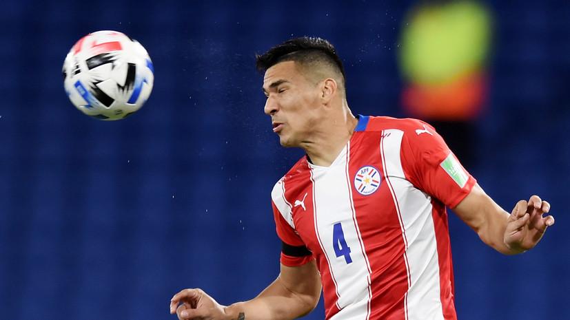 Источник: парагвайский футболист Бальбуэна перейдёт в «Динамо»