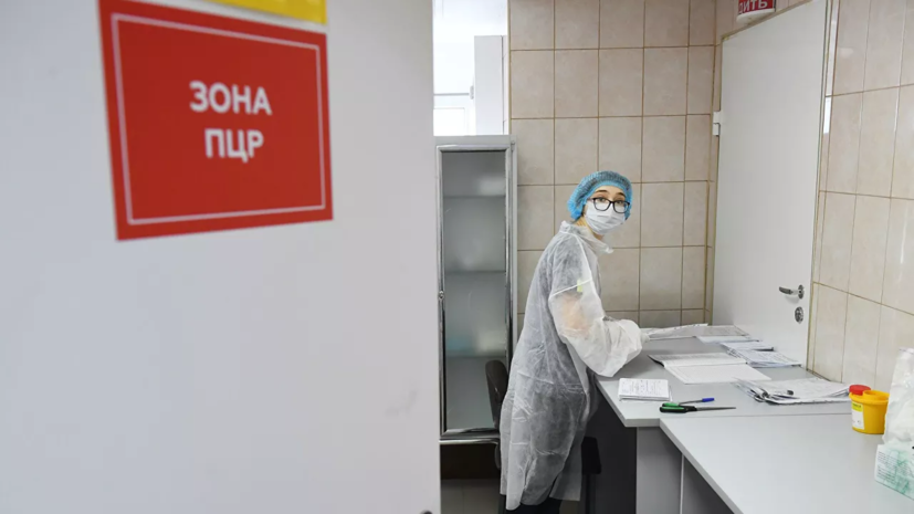 Инфекционист рассказал о случаях заболевания COVID-19 в третий раз