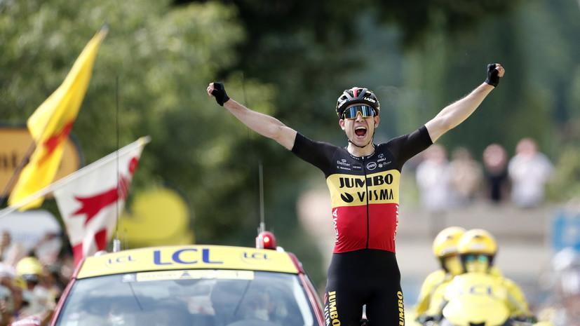 Ван Арт выиграл 11-й этап «Тур де Франс»