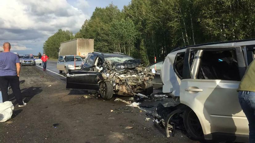 В ДТП на трассе Тюмень — Омск погибли два человека