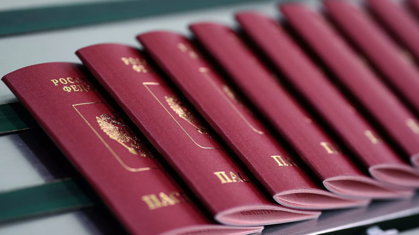 Аналитики представили новый рейтинг «Индекс паспортов мира»