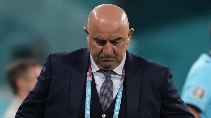 Роднина не согласна с критикой Черчесова после провала сборной России на Евро-2020