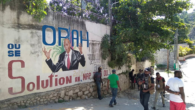 Власти Гаити объявили 15-дневный траур