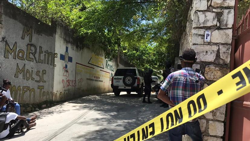 Власти Гаити заявили, что президента страны убила группа иностранцев
