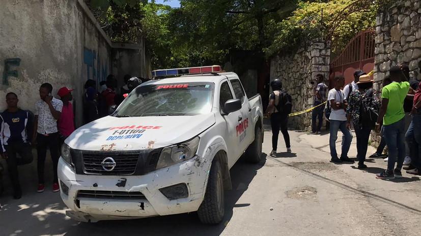 Наёмники, военное положение и траур: что известно об убийстве президента Гаити