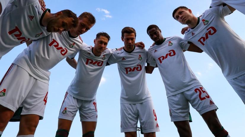 «Локомотив» уступил «Арису» в товарищеском матче