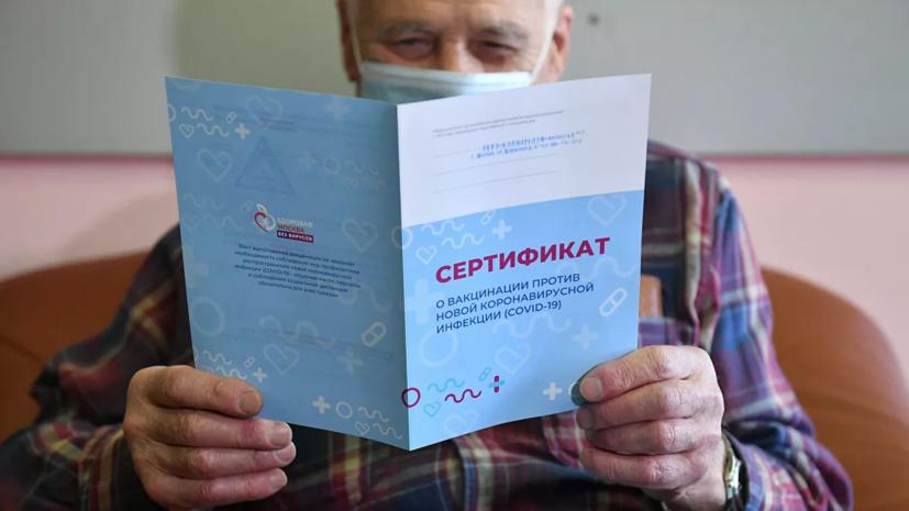В Перми завели дело по факту подделки документов о тестах на COVID-19