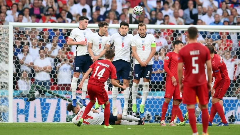 Дамсгор забил первый гол прямым ударом со штрафного на Евро-2020