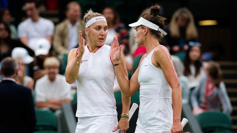 Веснина и Кудерметова вышли в полуфинал Уимблдона в парном разряде