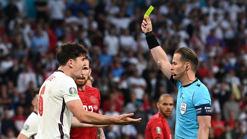 Магуайр получил первую жёлтую карточку в полуфинале Евро-2020 Англия — Дания