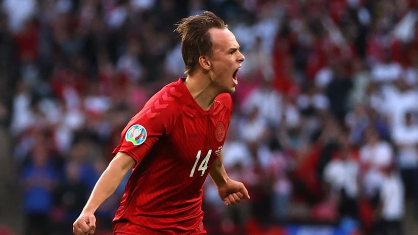 Дамсгор стал самым молодым датчанином, забившим гол в плей-офф Евро
