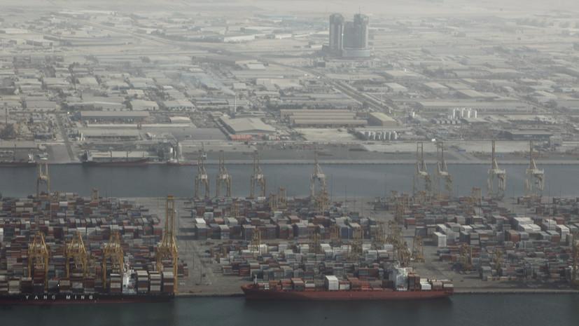 В порту Дубая произошёл взрыв