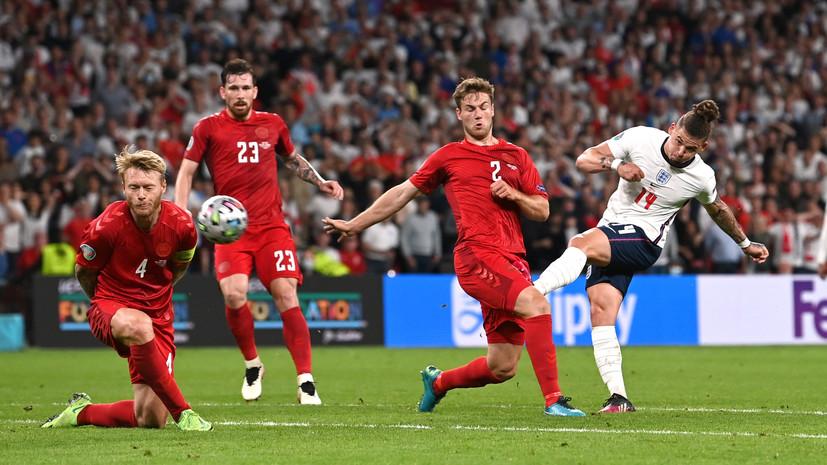 Евро-2020 стал третьим турниром чемпионатов Европы и мира по количеству матчей с дополнительным временем