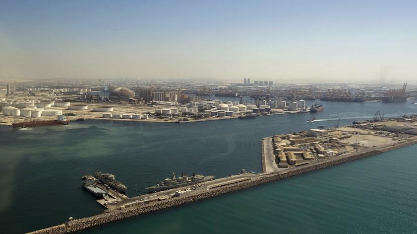 В Дубае рассказали детали о взрыве в порту