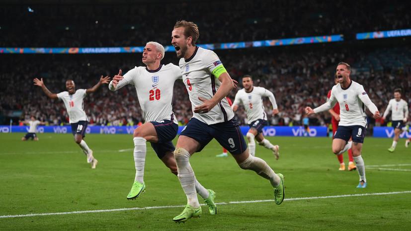 Кейн повторил рекорд Линекера по голам за Англию на Евро и ЧМ