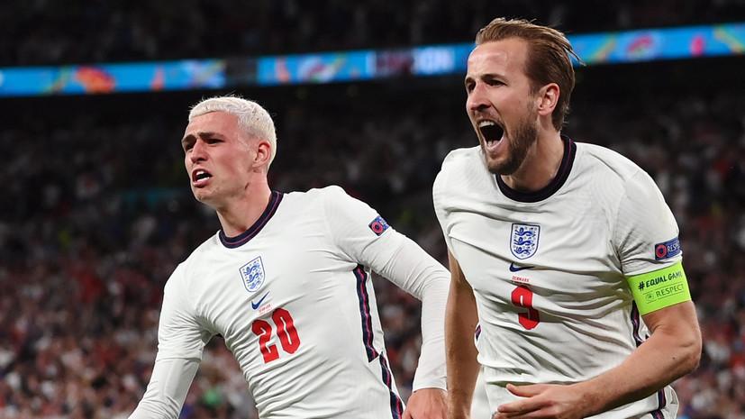 Англия в дополнительное время обыграла Данию и вышла в финал Евро-2020