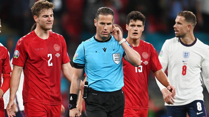 Венгер раскритиковал работу VAR на матче Англия — Дания