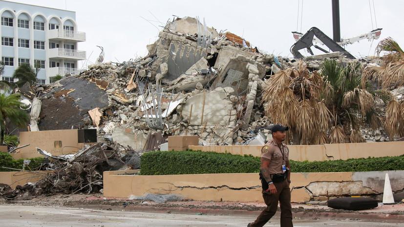 NYT: в Майами завершили поисковую операцию на месте обрушения дома