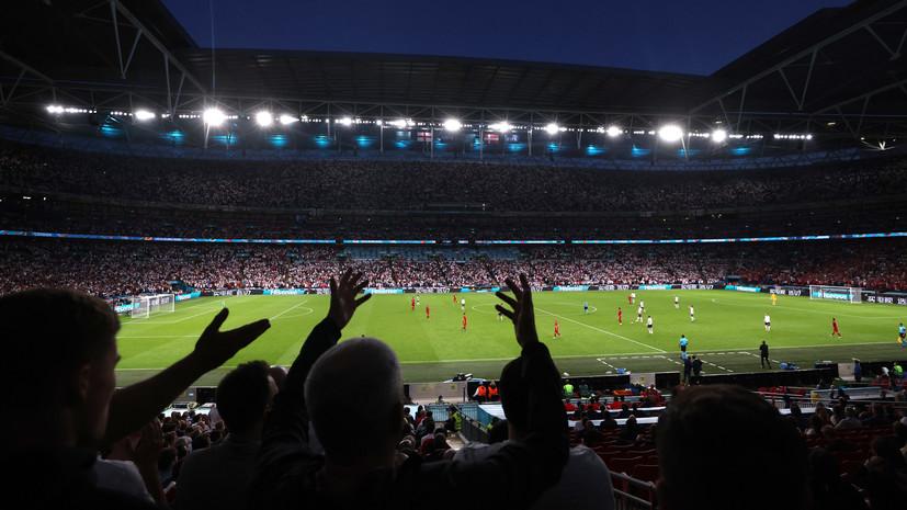 Впервые с 2000 года в обоих полуфиналах Евро было сыграно дополнительное время