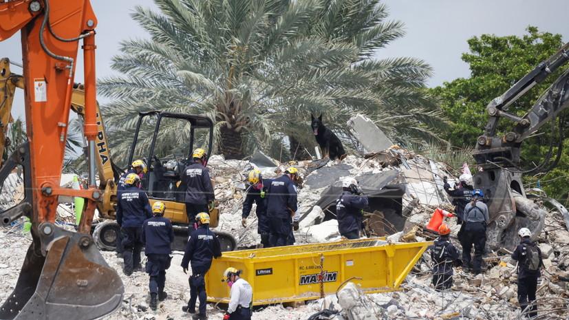 Число жертв обрушения дома в Майами возросло до 54