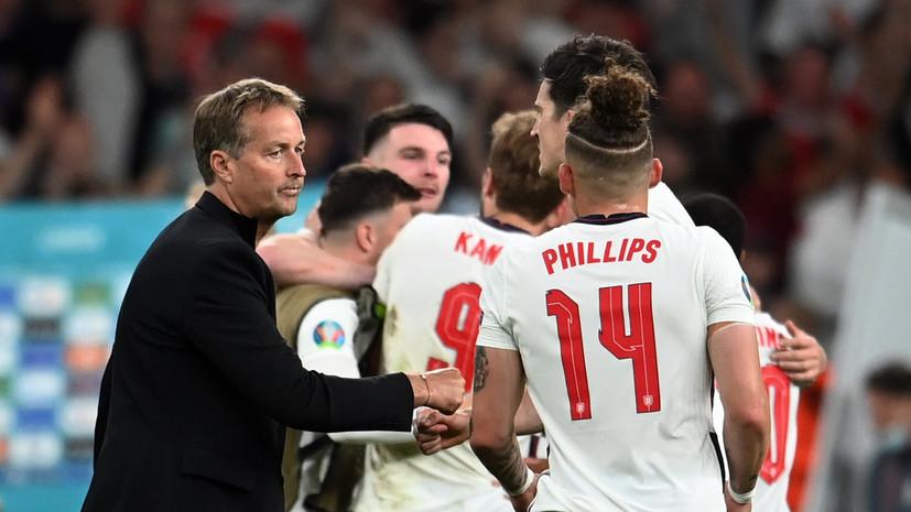 Юльманн прокомментировал поражение от Англии в полуфинале Евро-2020