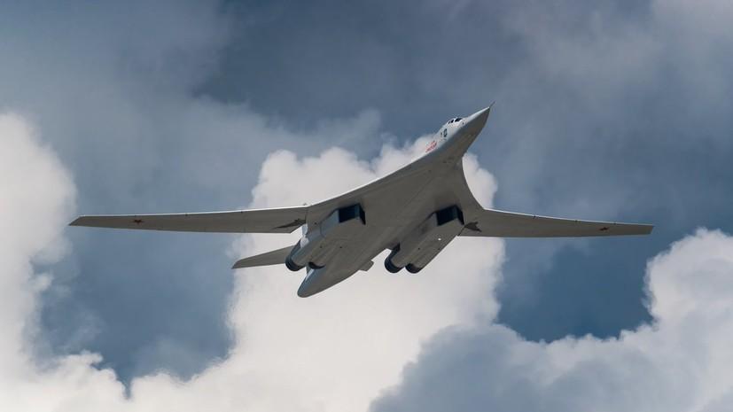 Российские стратегические ракетоносцы выполнили пуски крылатых ракет в Арктике
