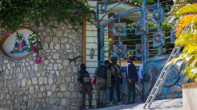 На Гаити уточнили данные о ликвидации и задержании возможных убийц президента